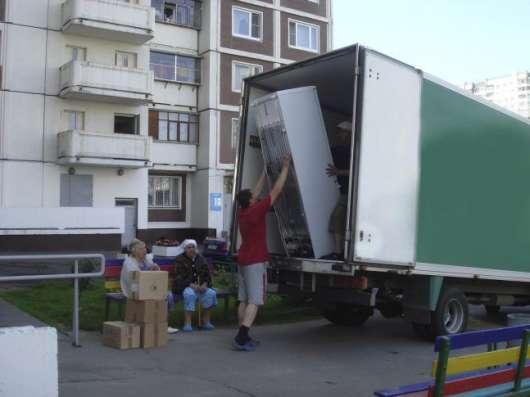 Грузчики, переезды, транспорт в Воронеже Фото 1