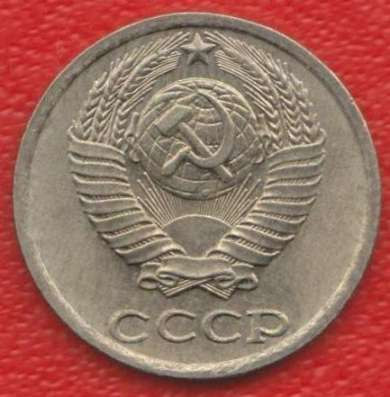 СССР 10 копеек 1982 г