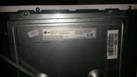 Требуется специалист по газовым печам и плитам