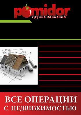 Акт обследования и техническое описание объектов