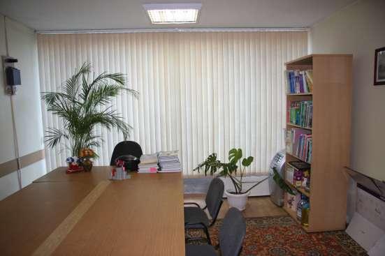 Офисное помещение в Москве Фото 2