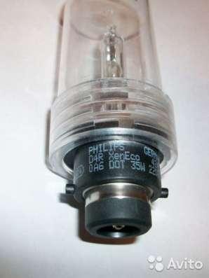 Toyota ксеноновые лампы D4R 35w 4300k 90981-200