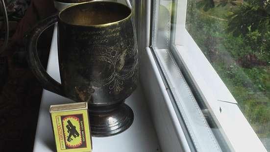 Кубок кружка подарочная, дарственная надпись. мельхиор в Саратове Фото 2