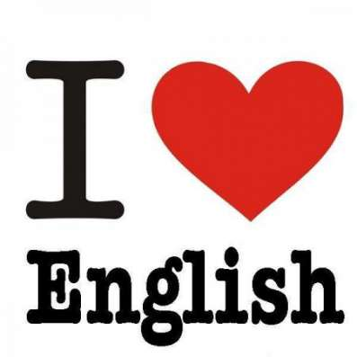 Онлайн курсы изучения английского языка.