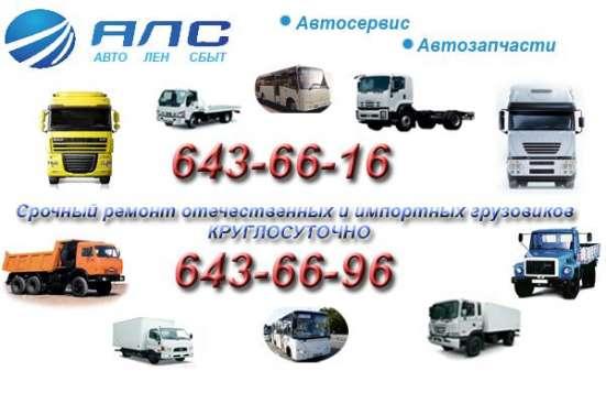Ремонт грузовых автомобилей марки МАЗ - Токарные работы