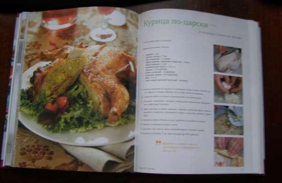 Курица и другая птица. Проверенные рецепты