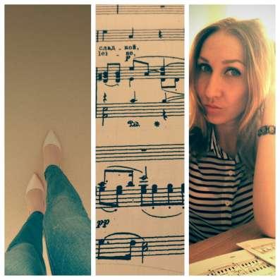 Репетитор по фортепиано в Подольске Фото 1