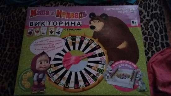 """Настольная игра викторина """"Маша и медведь"""""""