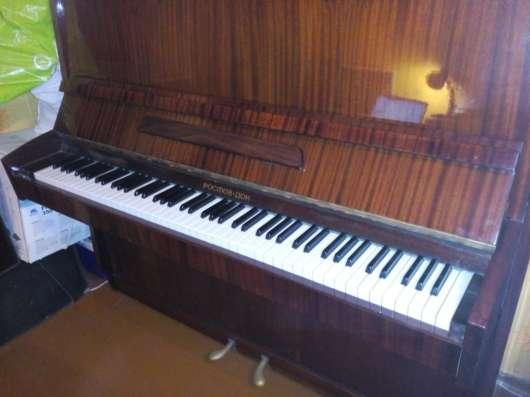 Фортепиано Ростов - Дон