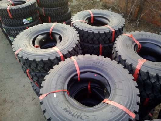Продам шины грузовые