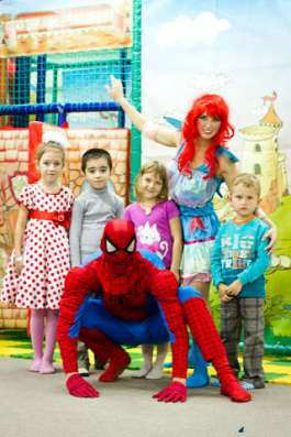 Аниматоры на день рождения ребёнка Красноярск