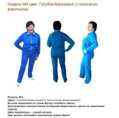 Одежда в Москве Фото 2