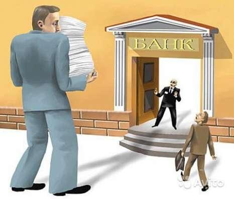 Помощь кредитным заемщикам, споры с банками