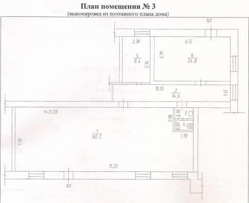 Помещение свободного назначения 131,7 м² в Новокузнецке Фото 3