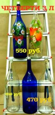 Бутыли 22, 15, 10, 5, 4.5, 3, 2, 1 литр в Твери Фото 5