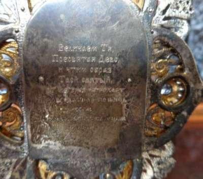 Икона Казанская Б, М в Москве Фото 2