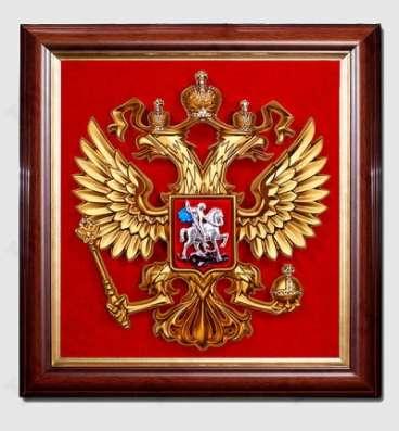 гербовое панно РФ