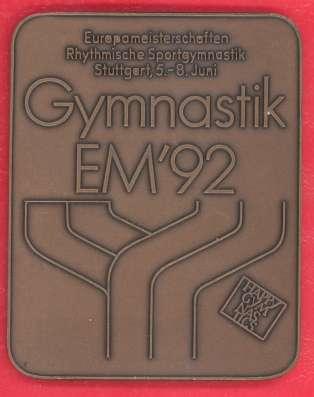 Чемпионат Европы Художественная гимнастика 1992 г