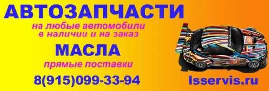Втулка переднего стабилизатора SantaFe TagAZ 5481326100 ориг