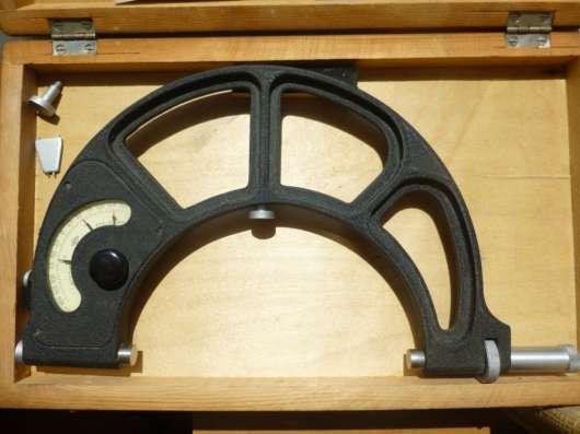 Продам скобу рычажную СР-150(0,005)-1ШТ