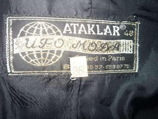 Пиджак Ataklar