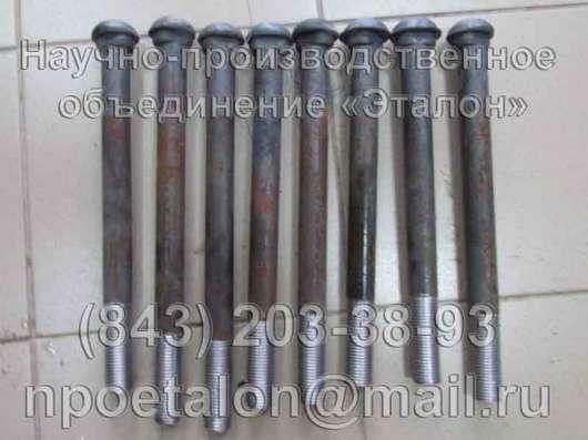 Болты контррельсовые СП-237 М22,24,27 в г. Волжск Фото 1