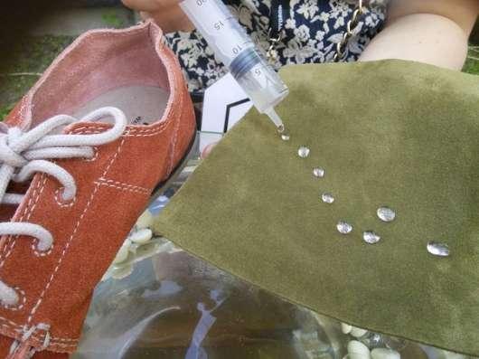 Водоотталкивающий спрей для одежды Hydrop