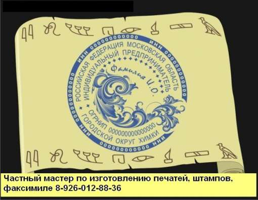 Сделать печать в Москве Фото 4