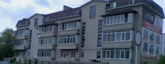 Сдам квартиру на улице 40-летия Победы в Краснодаре Фото 1