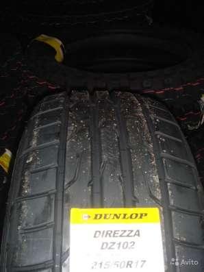 Новые Dunlop 225/45 R18 Direzza DZ102 95W в Москве Фото 1