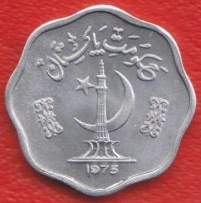 Пакистан 2 пайса 1975 г.