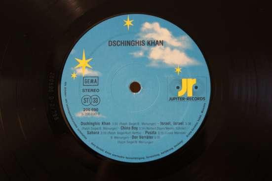 Dschingis Khan-1979 Made In W. Germany