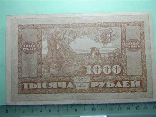 1000 руб. 1920г. Гос.Кредитн. билет ДВР(Дальневосточная Респ