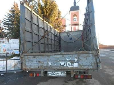 грузовой автомобиль ГАЗ 2834BJ