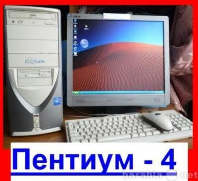 компьютер ddr2 2048mb +80gb SATA + video 128mb/ =