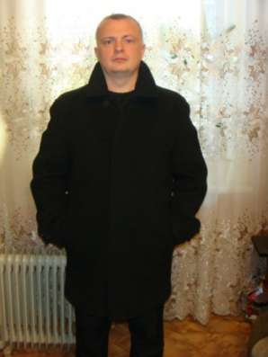 Пальто мужское Royal Spirit