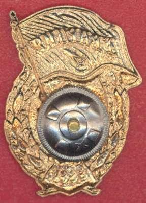 СССР Знак Гвардия