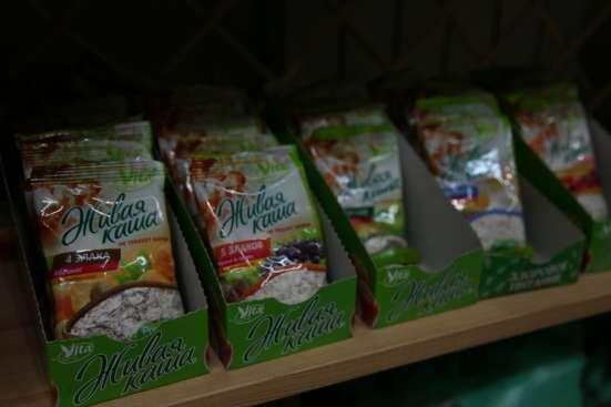 Доставка здоровой еды, веганские и вегетарианские продукты в Екатеринбурге Фото 2