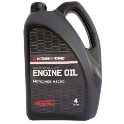 Масло MITSUBISHI Motor Oil API SM 0W20 4 литра синтетическое