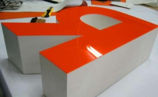 Изготовление букв. Объемные световые буквы. в Ярославле Фото 2