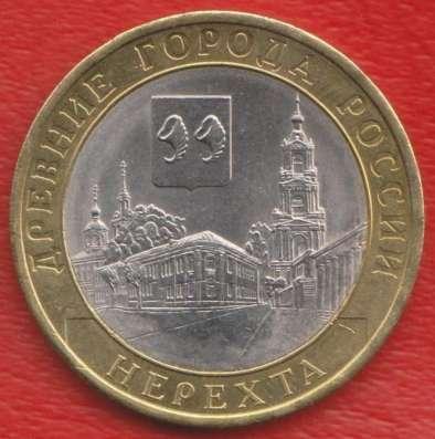 10 рублей 2014 СПМД Древние города России Нерехта