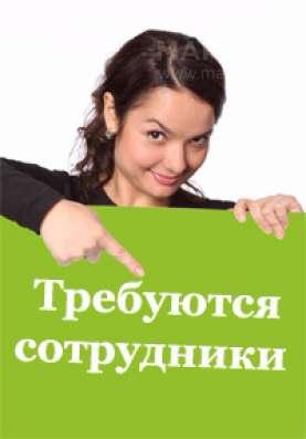 Менеджер по продажам через интернет