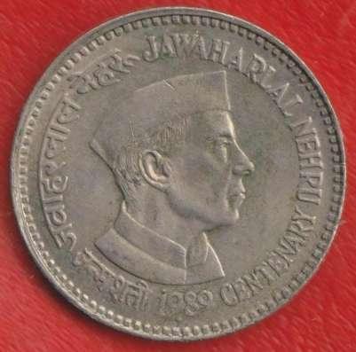 Индия 5 рупий 1989 г. Неру