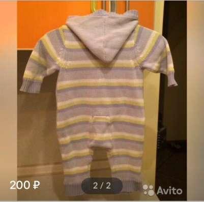 Детский комбинезон с капюшоном 3-6 месяцев