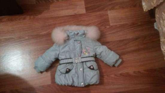 Зимний костюм. bilemi