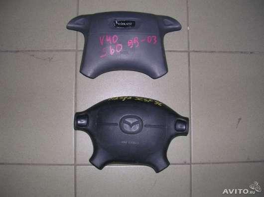 Airbeg ford. mazda 323F кнопка руля Срок размещения этого об