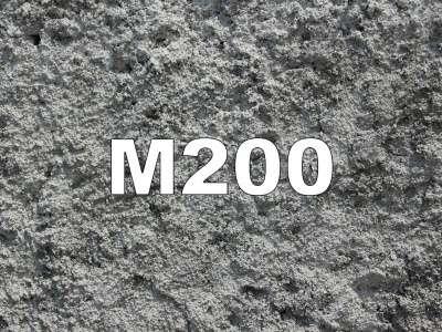 Раствор (М200) рц пк2 F50