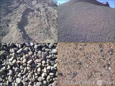 Продам инертные материалы в Краснодаре Фото 2