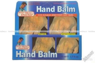 Крема для лица, рук и ног