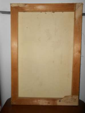 """Картина на ткани """"Мадонна Бенуа&"""